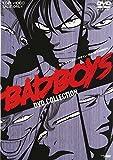 BADBOYSのアニメ画像