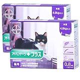 【2箱セット】アドバンテージプラス 猫用 0.8mL 4kg以上 3ピペット【動物用医薬品】