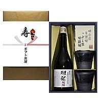 酒粕焼酎 獺祭 39度 720ml 寿 (婚礼) 熨斗+焼酎椀セット ギフト プレゼント