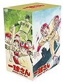 一球さん SPECIAL DVD-BOX