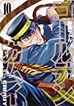 ゴールデンカムイ 10 (ヤングジャンプコミックス)