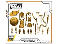 Vitruvian H.A.C.K.S. Accessory Pack - Glorious Gold B (製造元:Boss Fight Studio) [並行輸入品]
