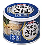 宝幸 日本のさば(水煮)190g×24缶