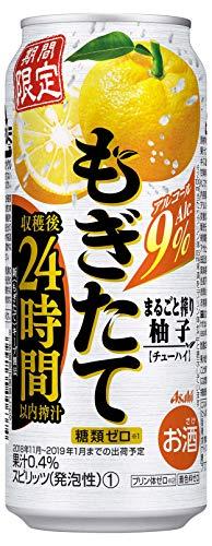 【季節限定】もぎたて期間限定まるごと搾り柚子缶 500ml×24本