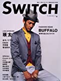 SWITCH vol.28 No.4(スイッチ2010年4月号)表紙:瑛太 特集:BUFFALO[姿勢を伝えるスタイル]