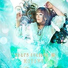 azure blue〜天色の架空線〜♪KOTOKO