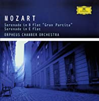 Serenade in B Flat & E Flat: Mozart Collection