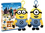 怪盗グルーのミニオン危機一発 ミニオンBOX  3Dスーパーセット(E-Copy)数量限定生産 [Blu-ray]
