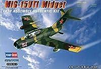 Hobby Boss 1:72 MiG-15UTI Midgetプラスチック航空機モデルキット #80262