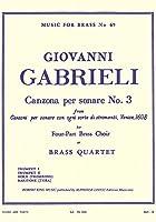 ガブリエリ : カンツォーナ・ペル・ソナーレ 第三番 (金管四重奏) ルデュック出版