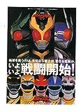 映画チラシ 「仮面ライダーアギト/百獣戦隊ガオレンジャー」