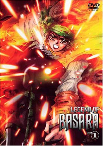 LEGEND OF BASARA D-1 [DVD]