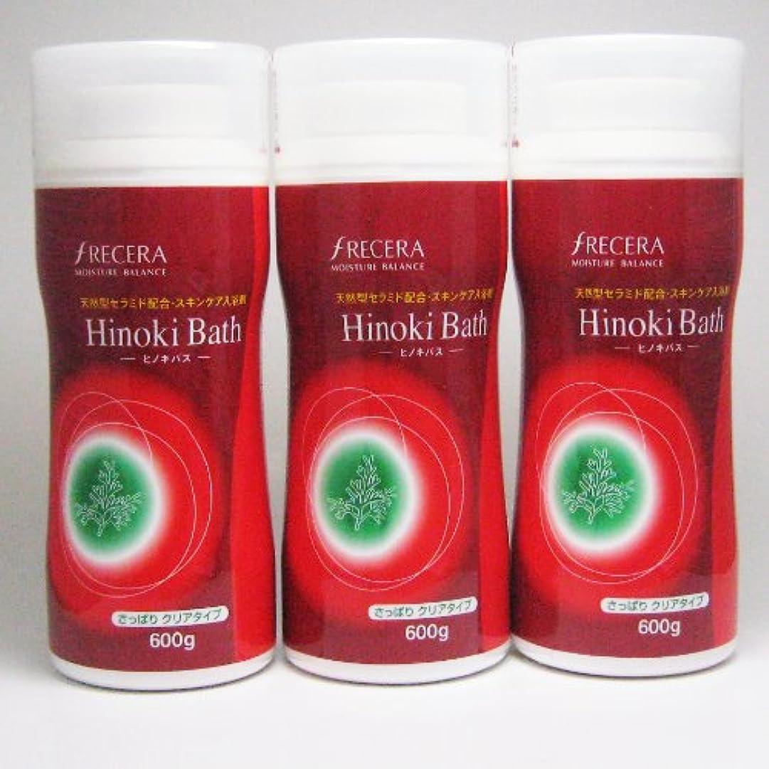病んでいる署名コットンフレッセラ セラミド入浴剤(ヒノキ バス)3個セット