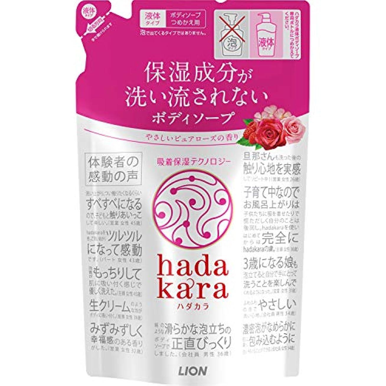 粘土賢明な野心的hadakara ボディソープピュアローズ 詰替 360ml