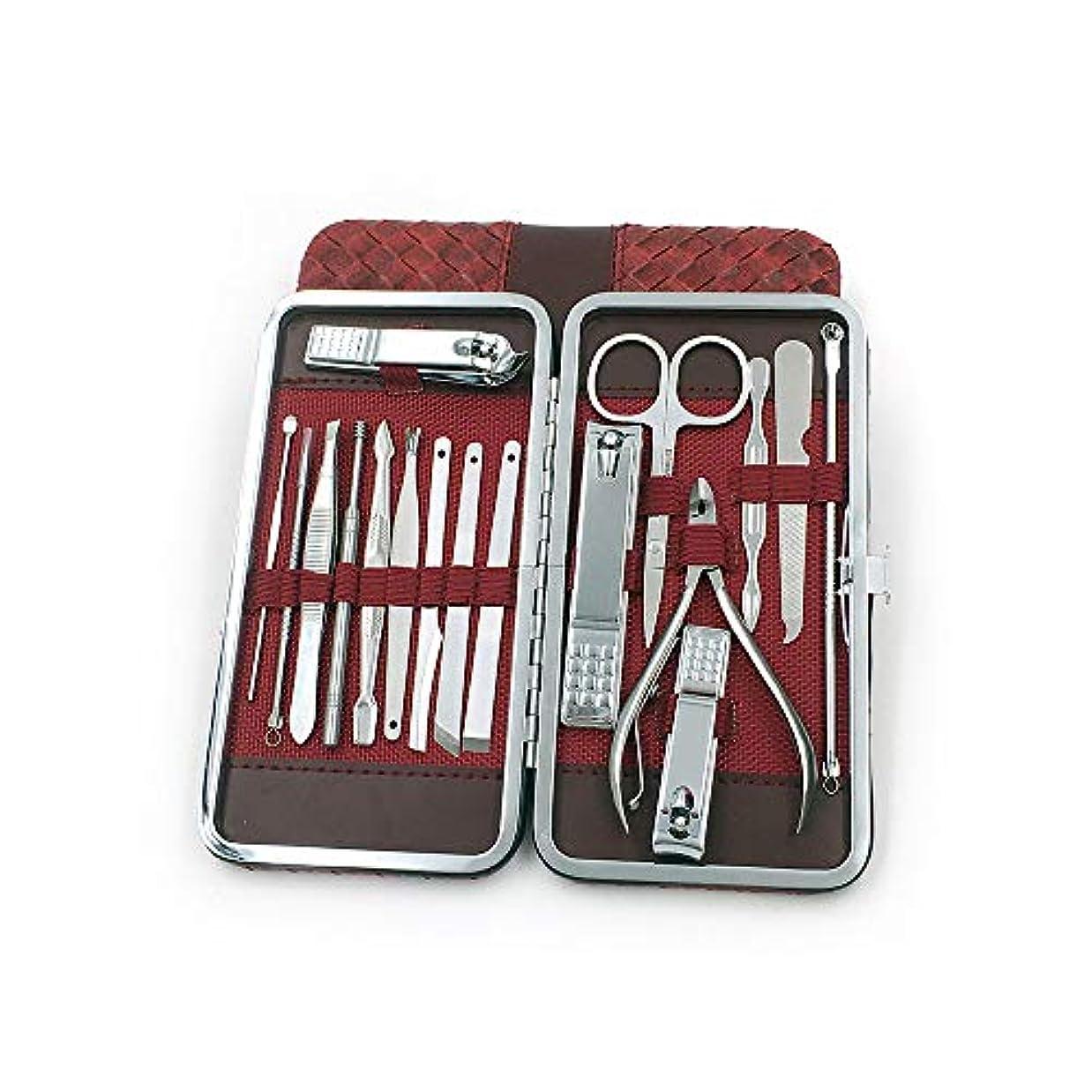 リビングルーム追記自発ステンレス爪切りセット携帯便利男女兼用 爪切りセット収納ケース付き、赤、16点セット