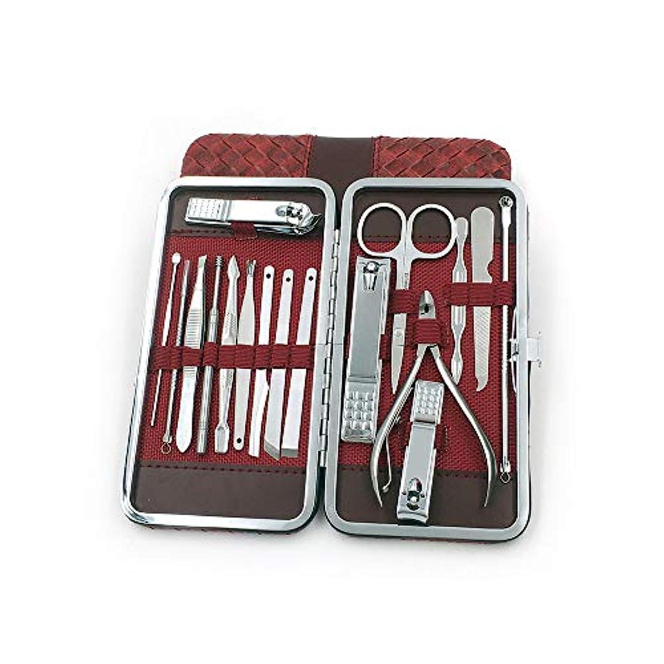 実験室巧みな以内にステンレス爪切りセット携帯便利男女兼用 爪切りセット収納ケース付き、赤、16点セット