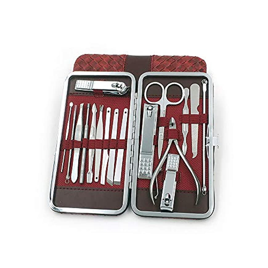 ゆでるキャラバン以内にステンレス爪切りセット携帯便利男女兼用 爪切りセット収納ケース付き、赤、16点セット
