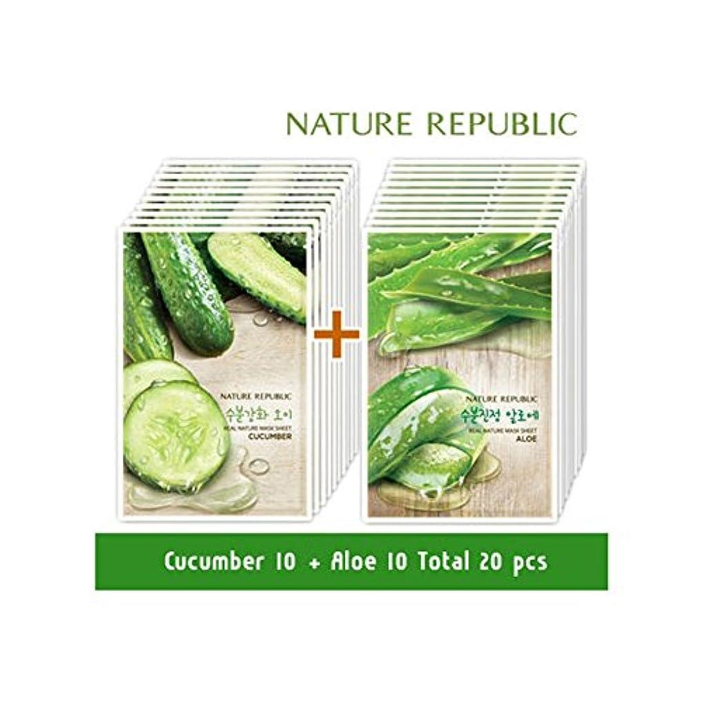 アクセシブルインタネットを見るリーダーシップ[Nature Republic] フェイスパック 20pcs マスクパック マスクシート Mask Sheet Mask Pack (海外直送品) (Cucumber & Aloe)