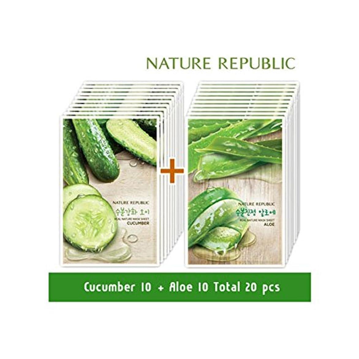 荒野ヒットのホスト[Nature Republic] フェイスパック 20pcs マスクパック マスクシート Mask Sheet Mask Pack (海外直送品) (Cucumber & Aloe)