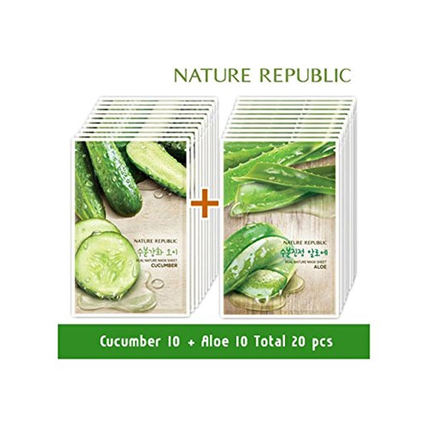 多様体こどもセンター礼拝[Nature Republic] フェイスパック 20pcs マスクパック マスクシート Mask Sheet Mask Pack (海外直送品) (Cucumber & Aloe)
