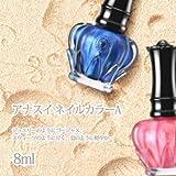 アナスイ ネイルカラー A N -ANNA SUI-【並行輸入品】 N401