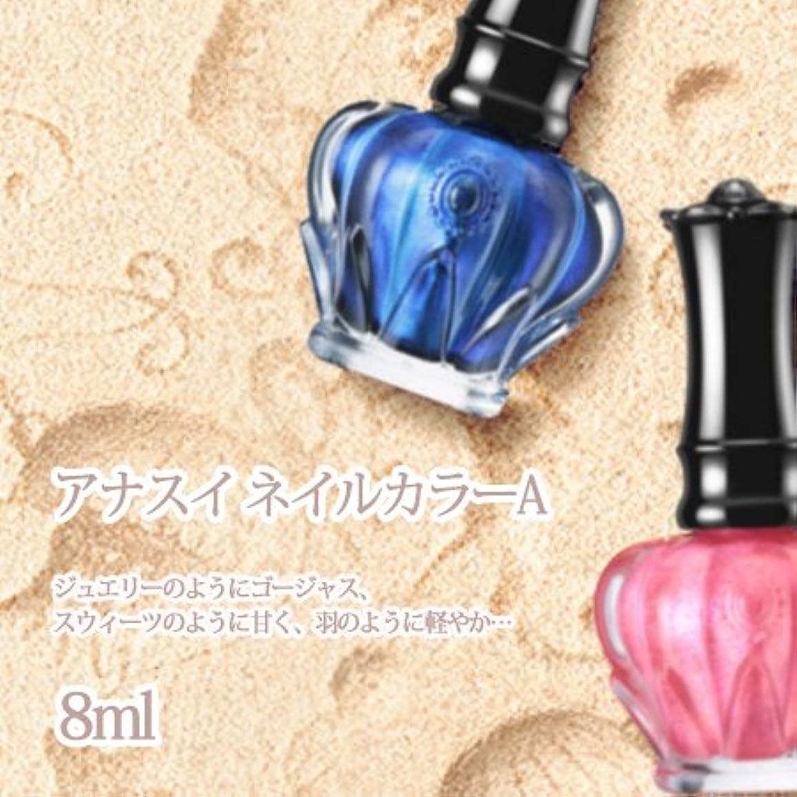 ガラス多様体絶望アナスイ ネイルカラー A N -ANNA SUI-【並行輸入品】 N400