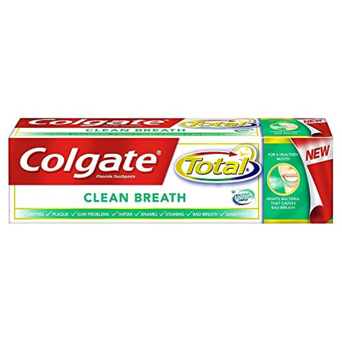 外国人ローズ知覚できる[Colgate ] コルゲートトータルプレミアムクリーン息歯磨き粉75ミリリットル - Colgate Total Premium Clean Breath Toothpaste 75Ml [並行輸入品]