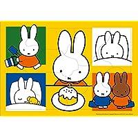 10ピース 子供向けパズル ミッフィーのいちにち ピクチュアパズル