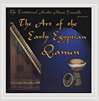 Art of the Early Egyptian Qanun