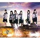 革命の丘(3CD+DVD)(Type-B)