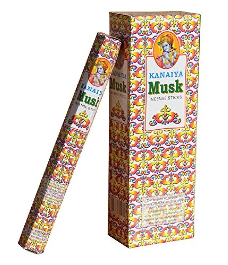 手伝う指標しないムスク香インドから – 120 Sticks – madeからNatural Scented Oil – Kanaiyaブランドby tikkalife