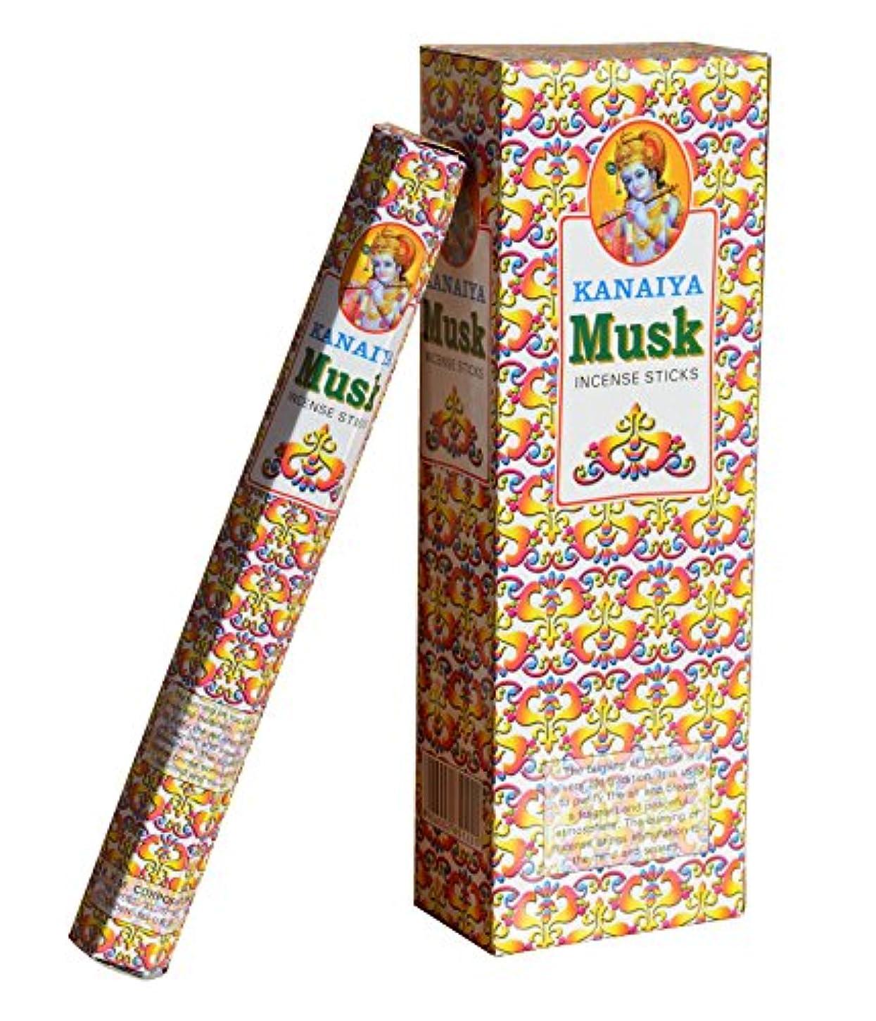 ムスク香インドから – 120 Sticks – madeからNatural Scented Oil – Kanaiyaブランドby tikkalife