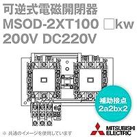三菱電機(MITSUBISHI) MSOD-2XT100 7.5kw 200V DC220V 可逆式電磁開閉器 (コイル呼びDC220V 補助接点2a2bx2 ねじ取付 サーマル2素子) NN