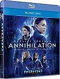 アナイアレイション-全滅領域- ブルーレイ+DVDセット [Blu-ray] 画像