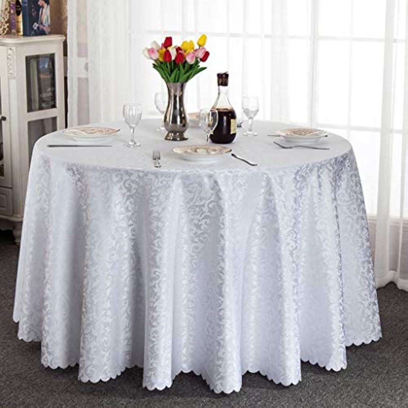 模倣スイッチラップRadviha テーブルクロスウェディングホテルレストランコーヒーテーブルテーブルクロスラウンドテーブルクロス (Color : White, Size : Round-220cm)
