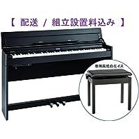 ローランド 電子ピアノ(黒木目調仕上げ)【高低自在椅子&ヘッドホン&楽譜集付き】Roland Piano Digital DP603-CBS