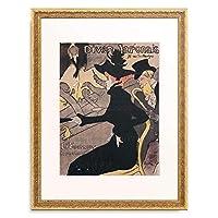 アンリ・ド・トゥールーズ=ロートレック Raymond de Toulouse-Lautrec-Monfa 「ディヴァン・ジャポネ(日本の長椅子) Plakat Divan Japonais, 75 Rue des Martyres.」 額装アート作品