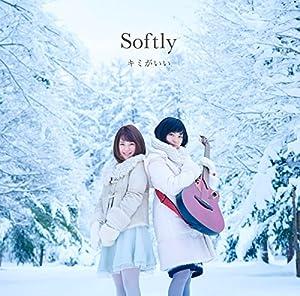 キミがいい(初回限定盤)(DVD付)