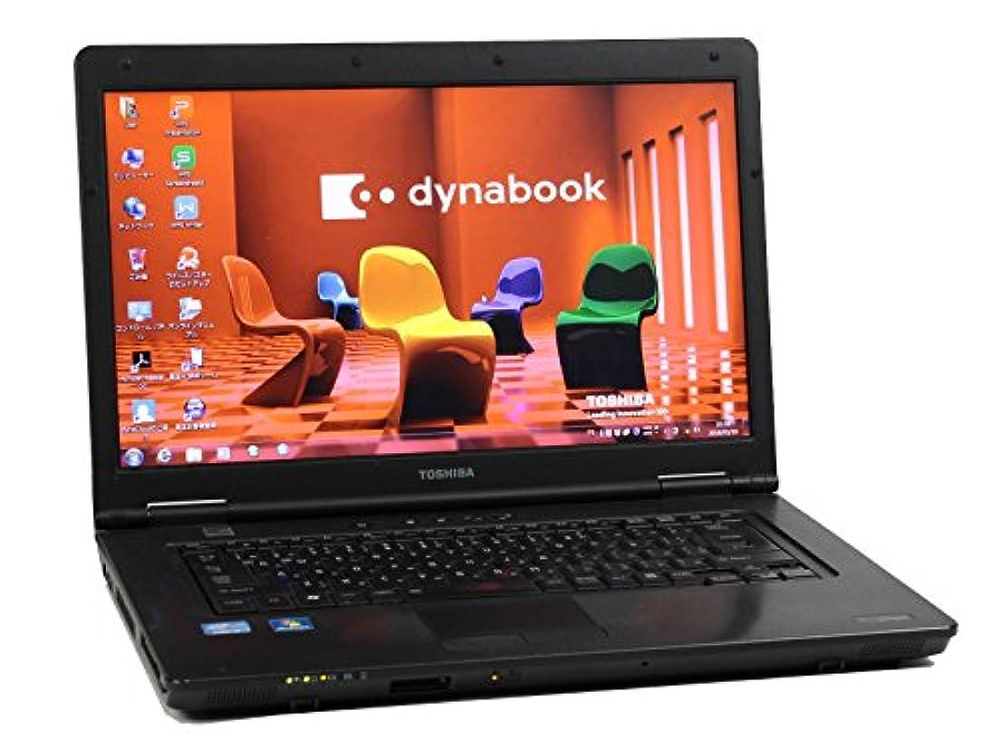 湿度短くするアミューズメント[ ワケあり / 中古ノートパソコン / WPS Office ] 東芝 Dynabook Satellite B552/F Windows7 15.6インチ Core i5 3320M 2.60GHz メモリ4GB HDD320GB [ DVDマルチドライブ / 無線LAN]