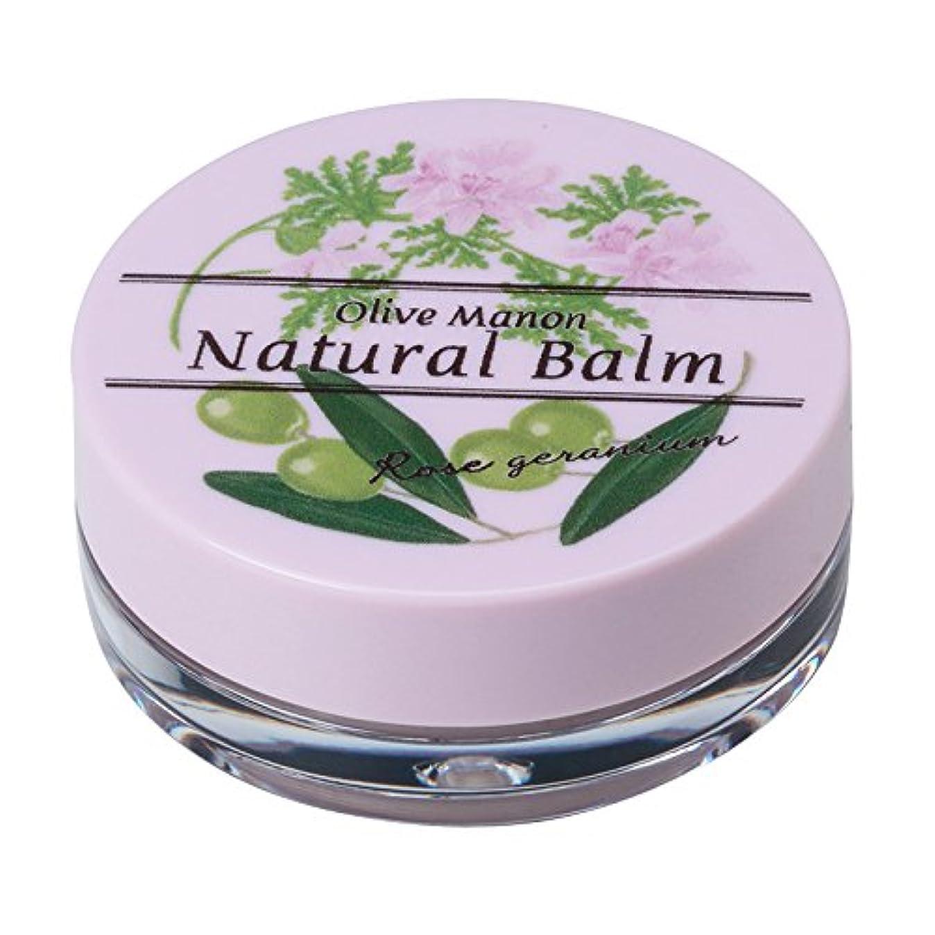 洗練されたレルム息苦しいオリーブマノン ナチュバーム ローズゼラニウムの香り (10mL)