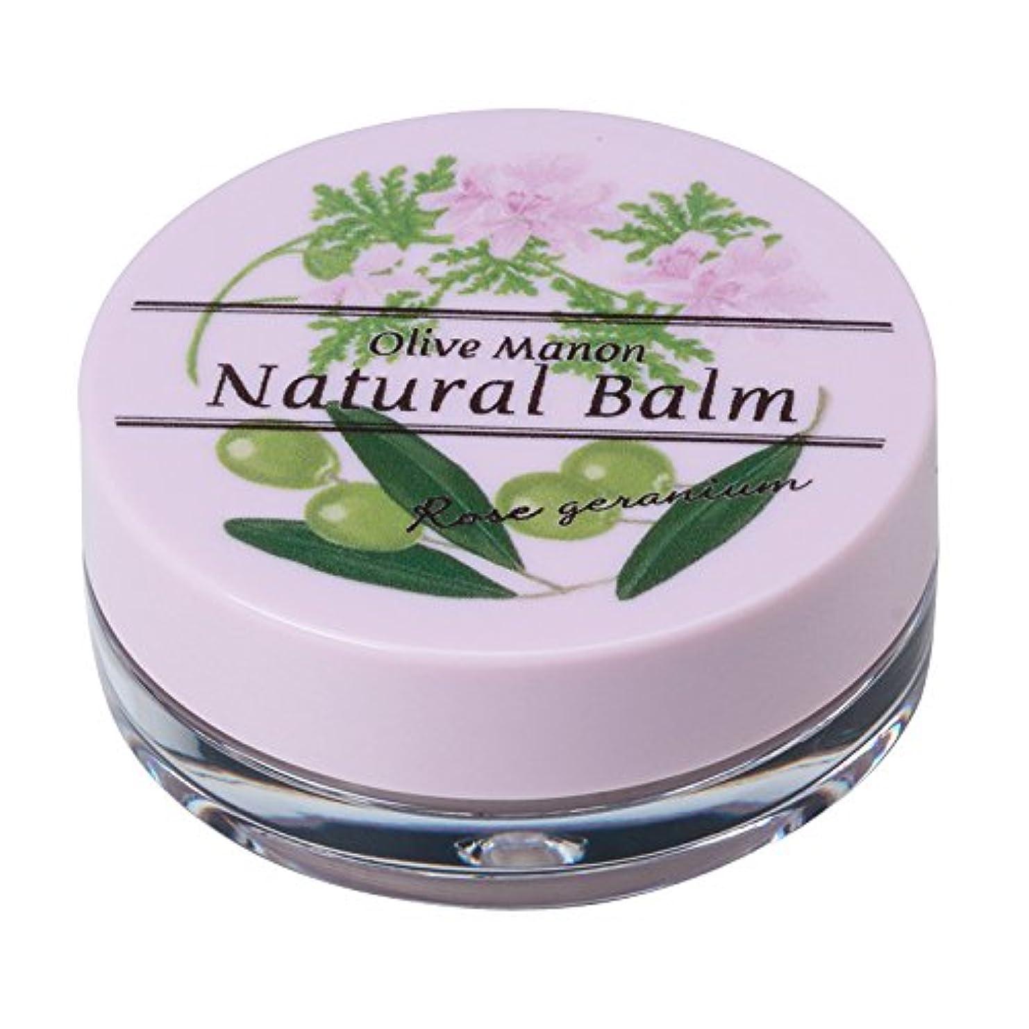 北東住む子供時代オリーブマノン ナチュバーム ローズゼラニウムの香り (10mL)