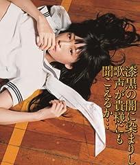 椎名ぴかりん「ツインテールついている!!」のCDジャケット