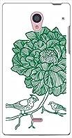 ohama 305SH AQUOS CRYSTAL アクオス クリスタル ハードケース ca910-4 花柄 フラワー 鳥 スマホ ケース スマートフォン カバー カスタム ジャケット softbank