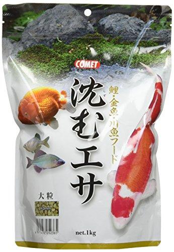 イトスイ 鯉 金魚 川魚の餌 コメット 沈むエサ 大粒 1kg