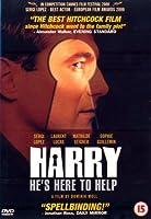 With a Friend Like Harry... [DVD]