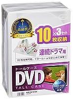 サンワサプライ DVDトールケース(10枚収納) クリア 3枚セット DVD-TW10-03C