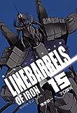 鉄のラインバレル 完全版 15(ヒーローズコミックス)