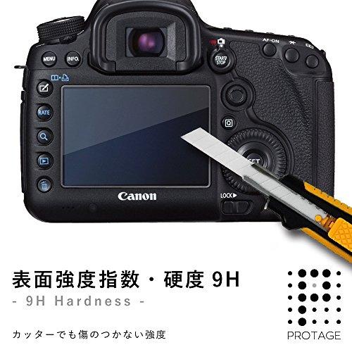 PROTAGE Canon EOS 5Ds / 5DsR / 5D Mark III 用 ガラスフィルム ガラス 製 フィルム 液晶保護フィルム 保護フィルム 液晶プロテクター キヤノン イオス 5Ds 5DsR 5Dmk3