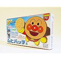 【第3類医薬品】ムヒパッチA 38枚 ×10