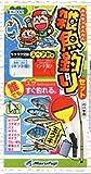 Marufuji(マルフジ) K-051 雑魚釣リセット 2.1m
